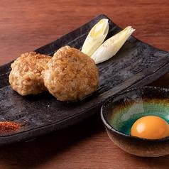 ひろしまの鶏のおすすめ料理1