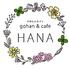 ごはんとカフェ HANAのロゴ