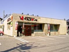ベルステーキ 江曽島本通り店の写真