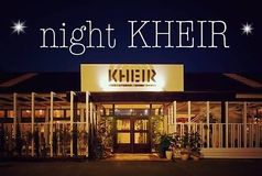 KHEIR 高岡の写真