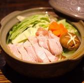 地鶏 夢あかり 石川町駅前店のおすすめ料理2