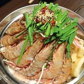 播州ホルモン鍋 ほんまる ハンター坂店のおすすめ料理2