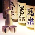 焼酎・日本酒を豊富に取り揃えております。