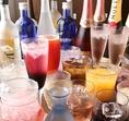 2時間飲み放題が会員登録で¥1200!とりあえず飲む人も、がっつり飲む人も、みんなに嬉しい飲み放題です☆生ビール付でも¥1500でリーズナブルです☆