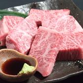 焼肉 どうらく 天王町店のおすすめ料理2
