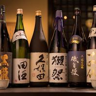 【こだわり地酒が豊富】旬の地酒がずらり!