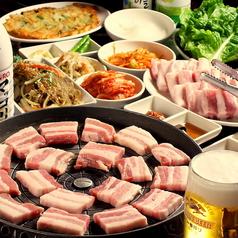 野菜もたっぷり♪サムギョプサル8品2.5H飲み放題コース3500円!
