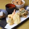 天ぷら定食あげな ヨドバシ博多店のおすすめポイント3