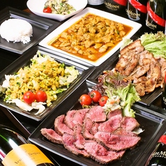 ヴィラデルソル Villa Del Sol 渋谷道玄坂店のおすすめ料理1
