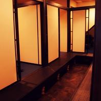 襖でしきられた畳の温かみを感じられる完全個室