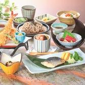 和食麺処 サガミ 日進店のおすすめ料理3