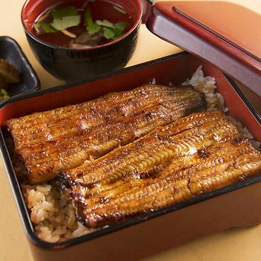 お食事処 四季の里のおすすめ料理1