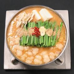 もつ鍋 紅月 こうづき 今泉店のおすすめ料理1