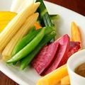 料理メニュー写真【こだわり素材】有機野菜のバーニャカウダ