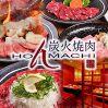 炭火焼肉 HONMACHI ホンマチ 本町店の写真