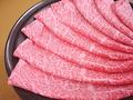 料理メニュー写真特選仙台牛〈フィレ〉しゃぶしゃぶ