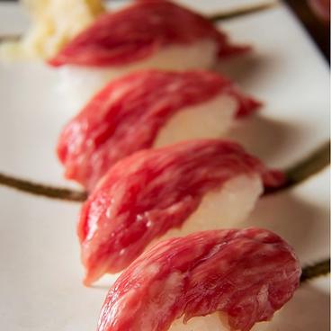 石垣牛と海鮮の店 こてっぺんのおすすめ料理1