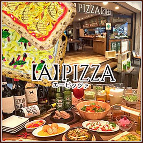 種類豊富な「四角いピッツァ」が有名なお店!お一人でも♪みんなでシェアしても楽しい