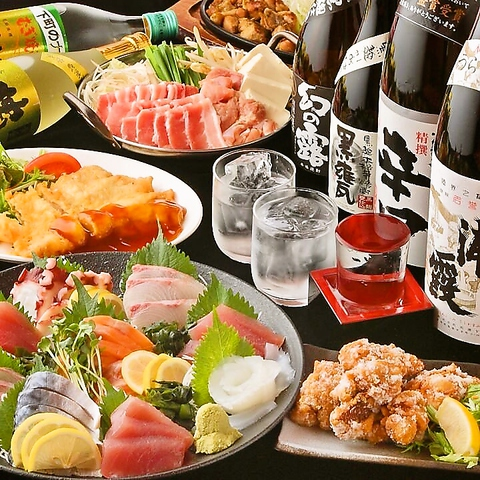 日本酒や旬の刺身盛り合わせがおすすめ!宴会オススメは飲放題付4000円~ご用意!