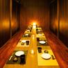 全席完全個室 鶏料理居酒屋 鶏ぷる 福島駅前店のおすすめポイント1