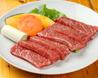 焼肉苑 四谷店のおすすめポイント1