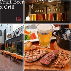135 TAVERN Craft Beer&Grillの画像