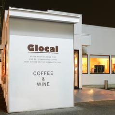 カフェ&バル グローカルの雰囲気1