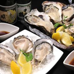 牡蠣×串焼き 雫流 SHIZURUのおすすめ料理1