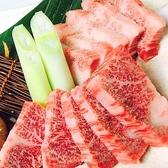 土佐備長炭専門店 やきにく屋 名東本店のおすすめ料理3