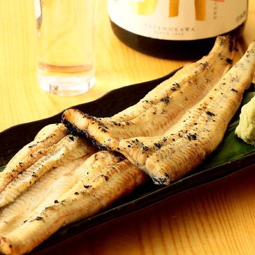 兎乃家のおすすめ料理1