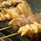 串八珍 くしはっちん 浅草橋店のおすすめ料理2