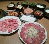 鉄板焼肉まっちゃんのおすすめ料理2
