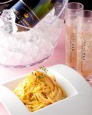 DINING RESTAURANT Ro‐se ロゼのおすすめ料理2