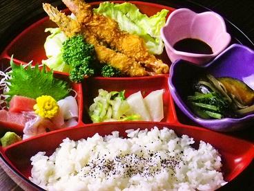 Dining 空のおすすめ料理1