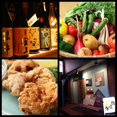 食道 鶏喰海の写真