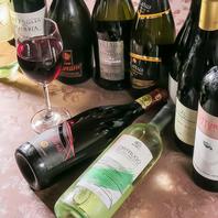 お料理に合った珍しいイタリアンワインを豊富に取り揃え
