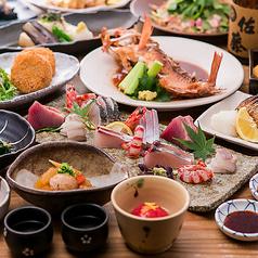 恵比寿 土鍋炊ごはん なかよし 恵比寿 本店の写真