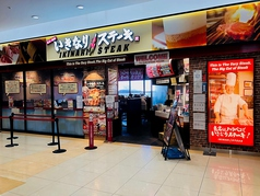 いきなりステーキ ゆめタウン光の森店の写真