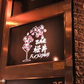 BAR 桜井 パイプのけむりの雰囲気3