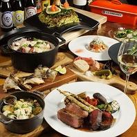 山口発「和 × フレンチ」料理の絶妙なバランスを楽しむ