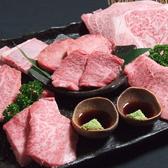 焼肉 どうらく 天王町店のおすすめ料理3