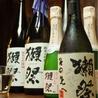 讃岐うどん大使 東京麺通団のおすすめポイント2