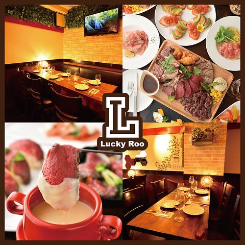 赤坂見附×話題の肉バル♪最大3時間飲み放題付コースあり!食べ放題プランも◎