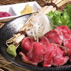 和ら焼き Dining かかしのおすすめ料理1
