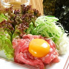 料理メニュー写真まぐろの葱塩ユッケ