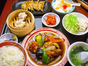 美幸飯店 波岡店のおすすめ料理1