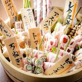 モガル Moga_Ru 静岡駅前店のおすすめ料理3