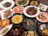 四川料理の代表ともいわれる麻婆豆腐などを中心に本格的な中華料理を楽しめます!豊富な数の中華料理をご準備しておりますのでぜひお気に入りの1品を見つけて下さい!