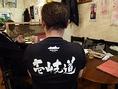 壱岐市勝本町出身の店主が織りなす絶品食べ飲み放題!!皆様のご来店を心よりお待ちしております!