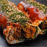 五エ門 広島バスセンターアクア店 お好み焼 鉄板焼きのおすすめ料理2
